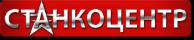 On-Line гипермаркет станков и оборудования Stanko-Center.ru